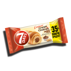 7 Days Croissant Hazelnut...