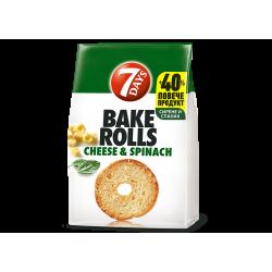 Bake Rolls Tomato Olive &...
