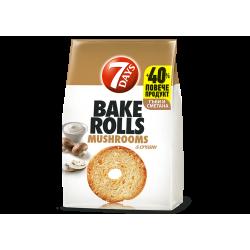 Bake Rolls  Mushroom &...