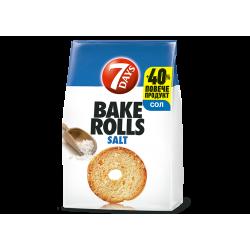 Bake Rolls Salt 112 g.